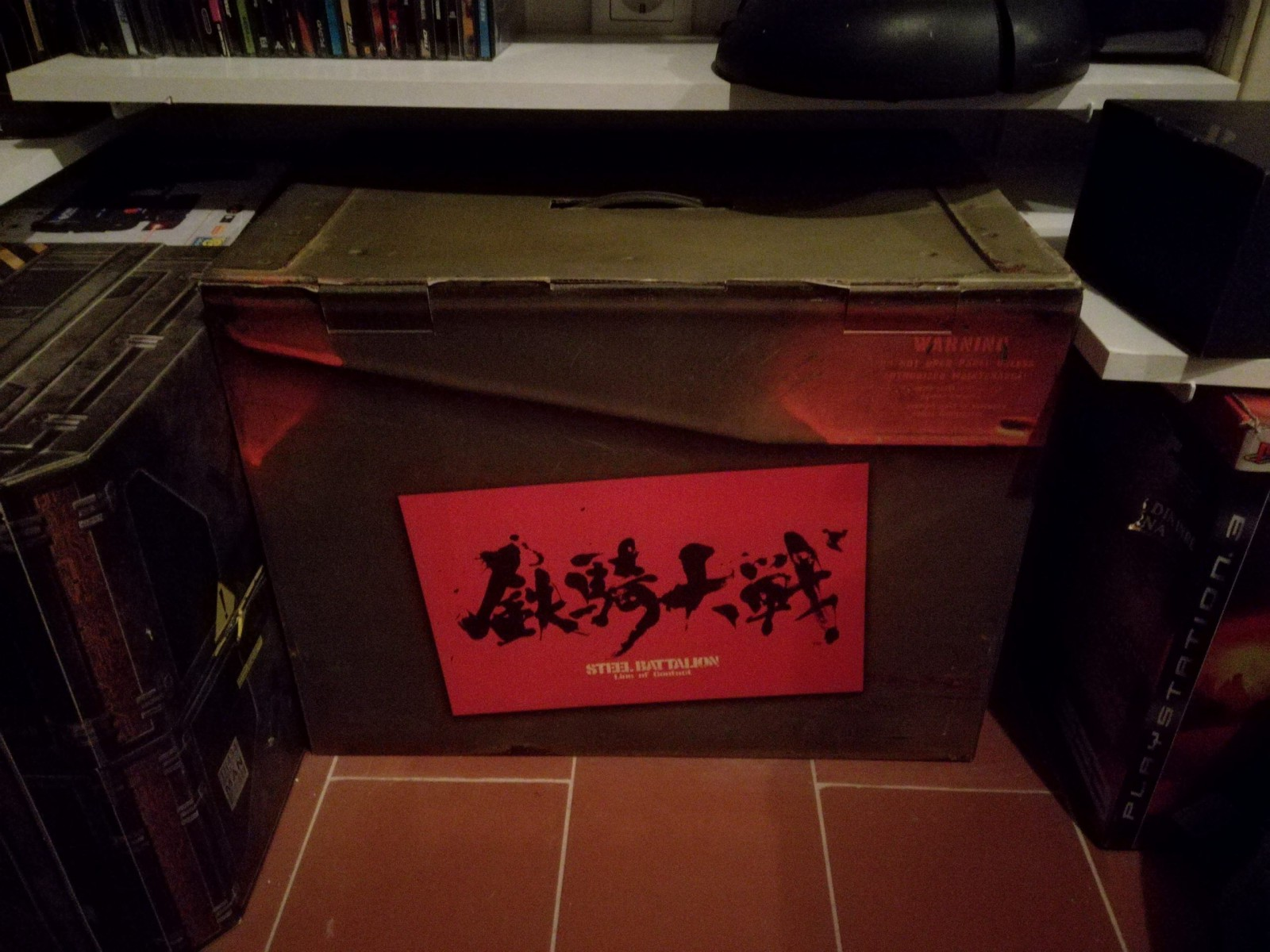 Steel Battalion Box